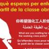 Nova campanya afiliativa del PCPC
