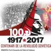 Acte a Amposta pel 100 aniversari de la Revolució Soviètica.