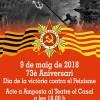 9 de Maig a Amposta: 73 Aniversari de la Victòria contra el Feixisme!