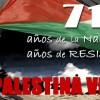 71 Aniversari de la NAKBA