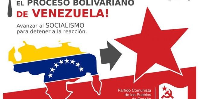 Resolució del CC del PCPE davant dels fets a Veneçuela