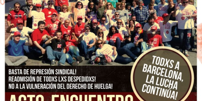 Acte conjunt del treballadors de Panrico i Coca-Cola
