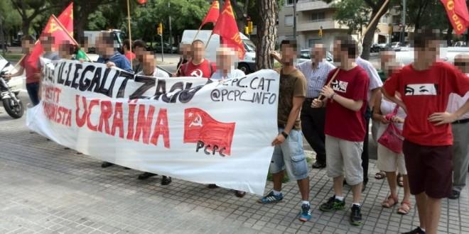 Concentració en solidaritat amb el PC d'Ucraïna