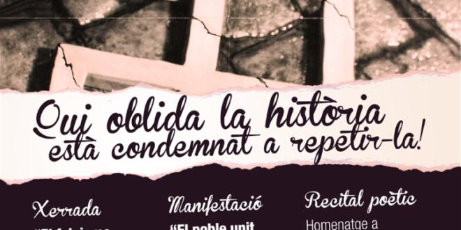 Crida del PCPC-Santa Coloma de Gramenet a participar en la 15 Jornades Antifeixista