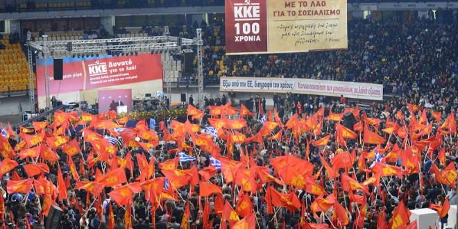 Un KKE fort és un suport per al poble