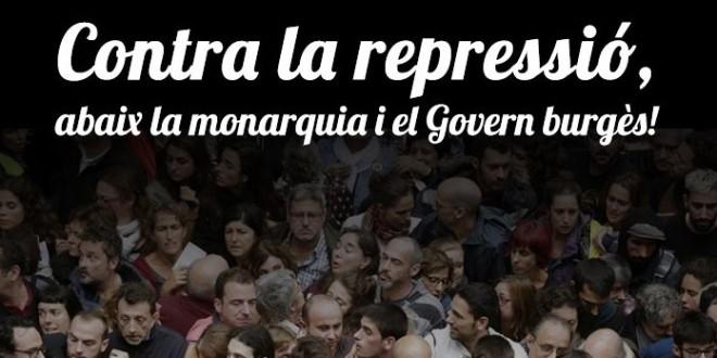 Comunicat de la J-PCPE sobre els fets ocorreguts a Catalunya