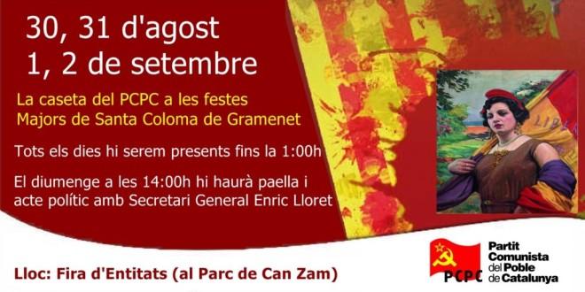 Festes de Santa Coloma de Gramenet