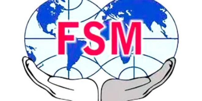 75º Aniversario FSM