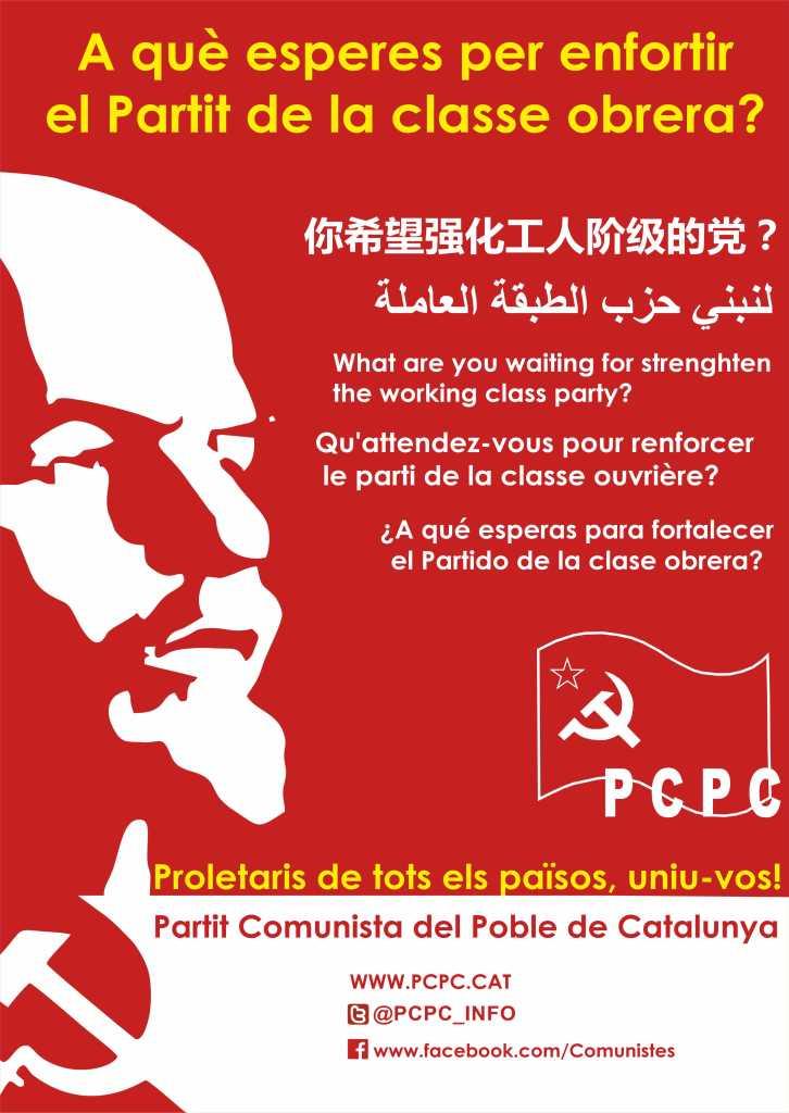 PCPC_WEB (1)
